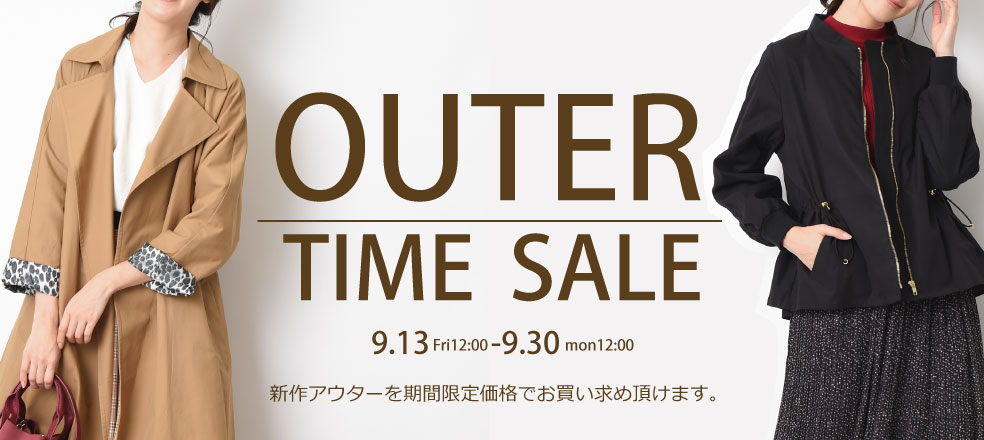 OUTERSALE